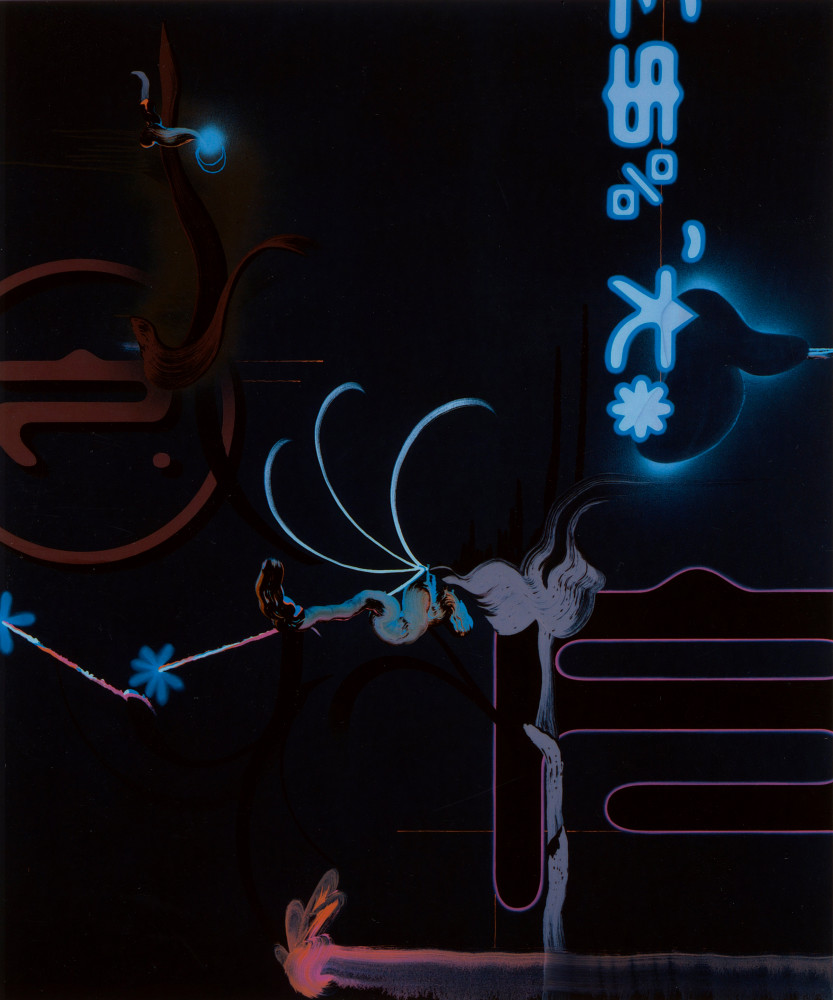 Fiona Rae, 'Magic', 2000