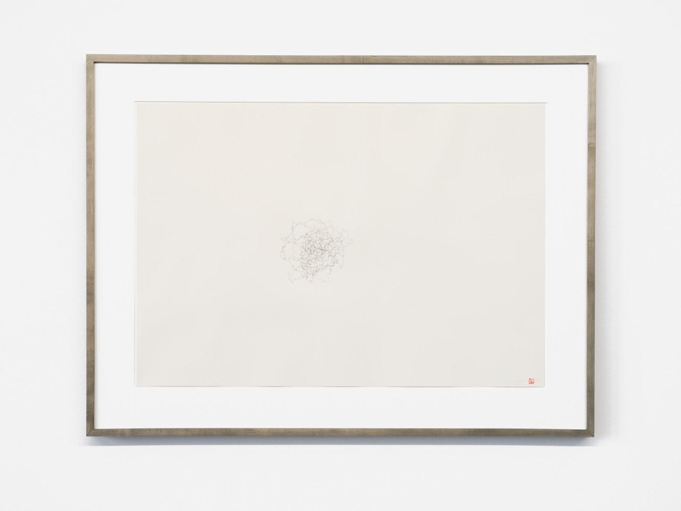 """Tatsuo Miyajima, '""""KU"""" drawn in 20 Minutes', 2017"""